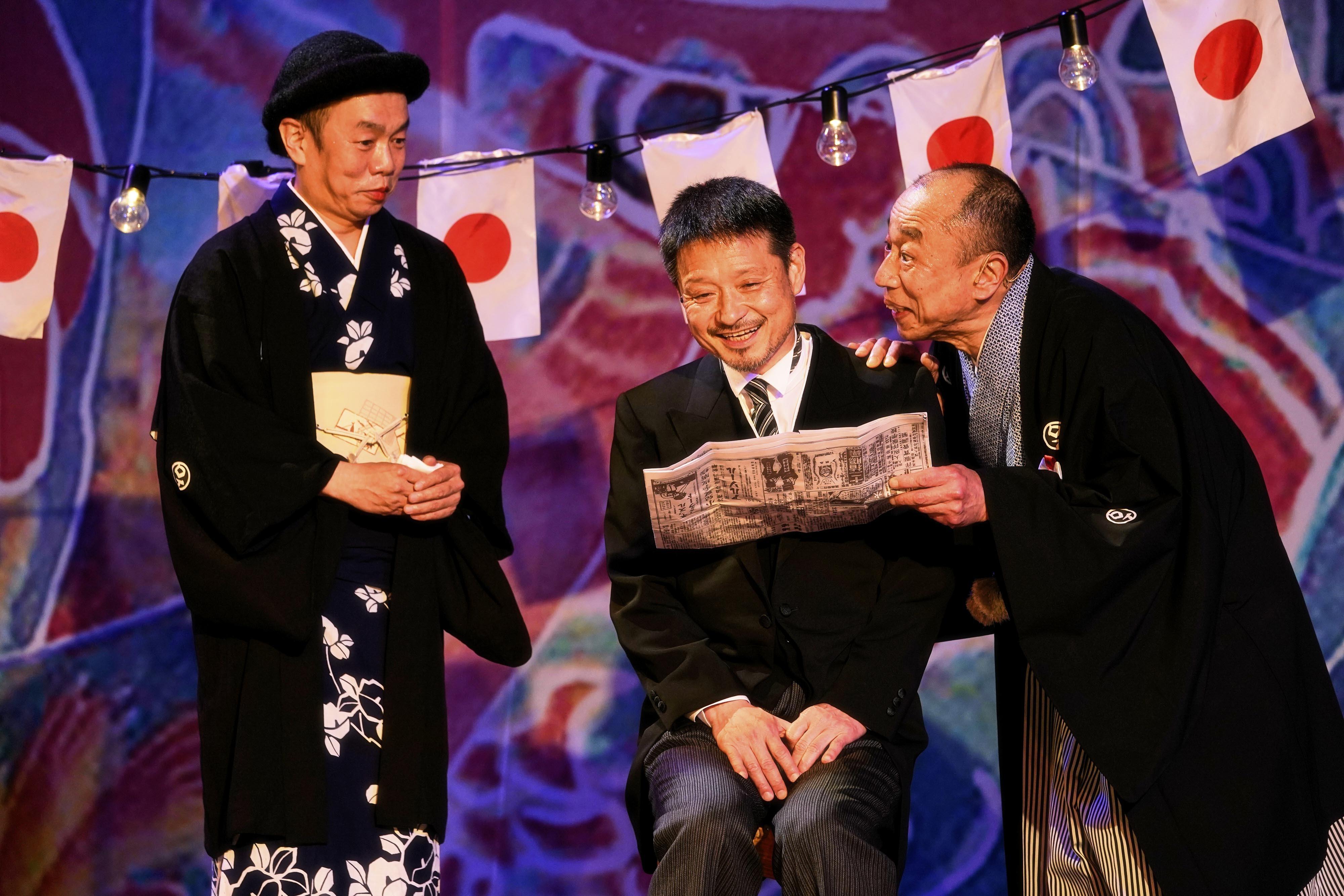(左から)高木稟、福田転球、荒谷清水 撮影:細野晋司