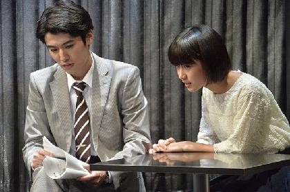 岩松了新作、M&Oplaysプロデュース『少女ミウ』(主演:堀井新太・黒島結菜)開幕レポート