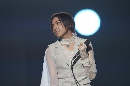 蒼井翔太、初のオンラインライブ&舞台裏ドキュメントがTV初独占放送 過去ライブも合わせた3夜連続放送が決定