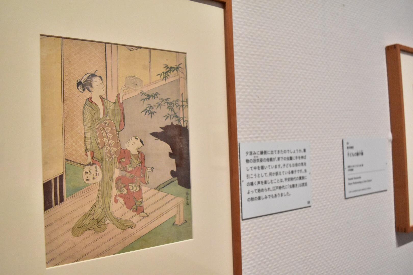 鈴木春信 《虫籠を持つ母と子》 明和4-5年(1767-68)頃 中判錦絵