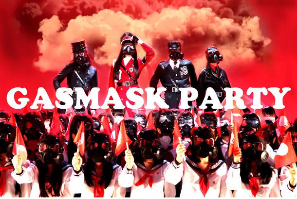 """アーバンギャルド「アーバンギャルドの『昭和九十年』発売前夜PARTY """"ガスマスク会""""」告知画像"""