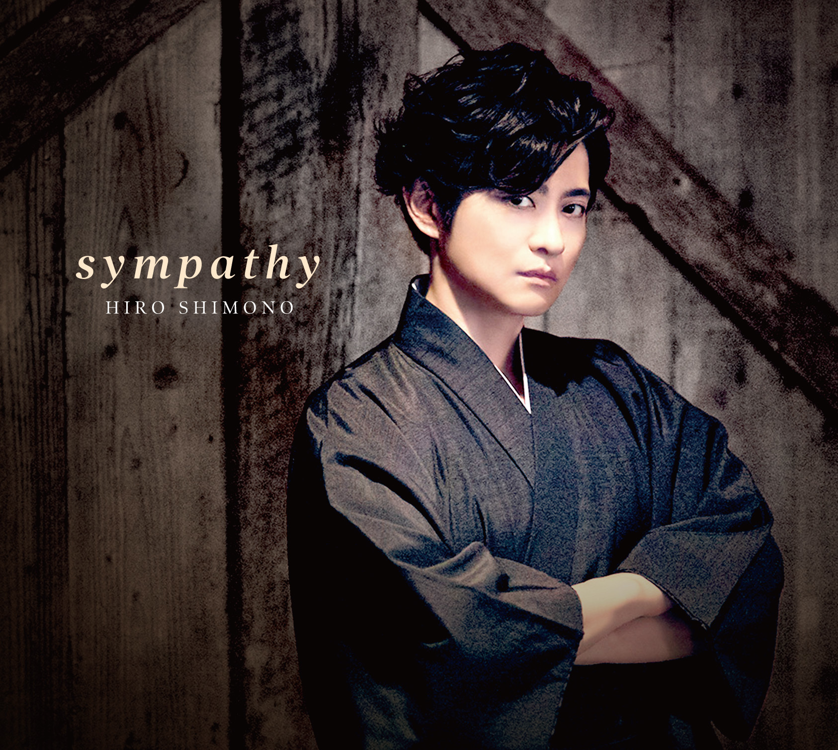 下野紘コンセプトシングル「sympathy」【きゃにめ盤B】
