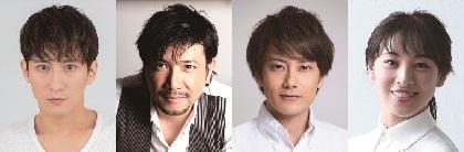 舞台『ある馬の物語』 演出の白井晃、出演者の成河、別所哲也、小西遼生、音月桂によるポストトークが開催