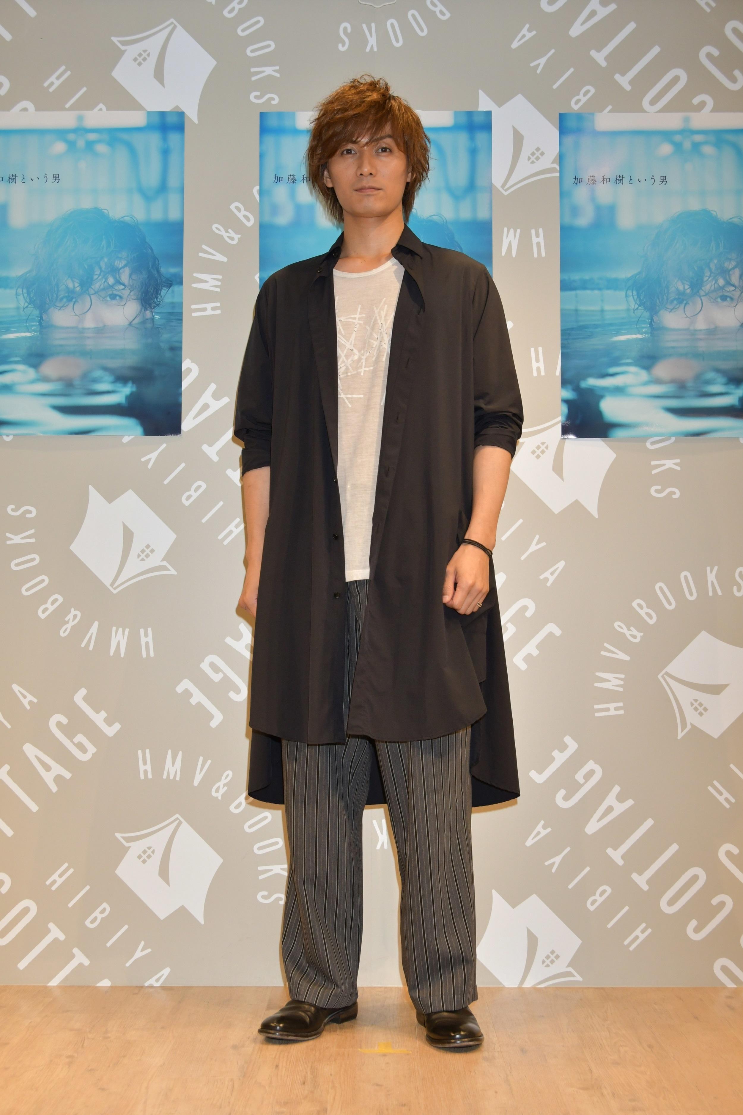 加藤和樹写真集『加藤和樹という男』(東京ニュース通信社刊)