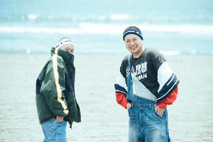 サ上とロ吉のメジャーデビュー作品「大海賊」詳細発表、プロデューサーに石野卓球ら