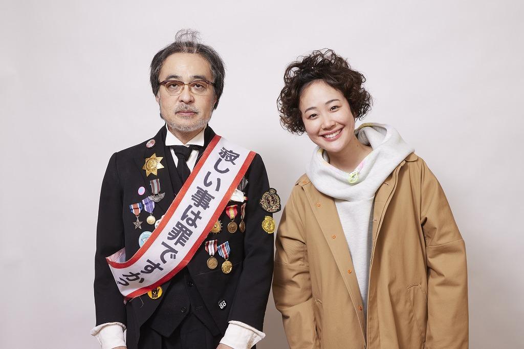 (左から)松尾スズキ、黒木華