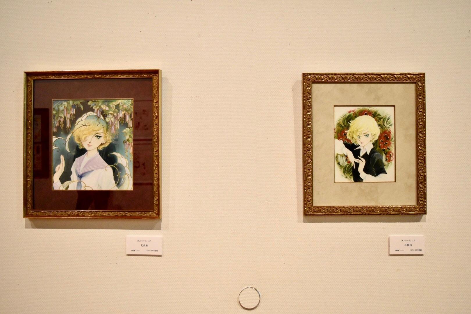 左:(C)竹宮惠子 『風と木の詩』より「夏化粧」 右:(C)竹宮惠子 『風と木の詩』より「花模様」
