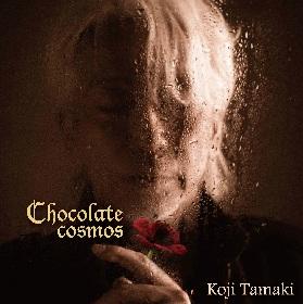 玉置浩二、6年ぶりのニューアルバム『Chocolate cosmos』の発売が決定