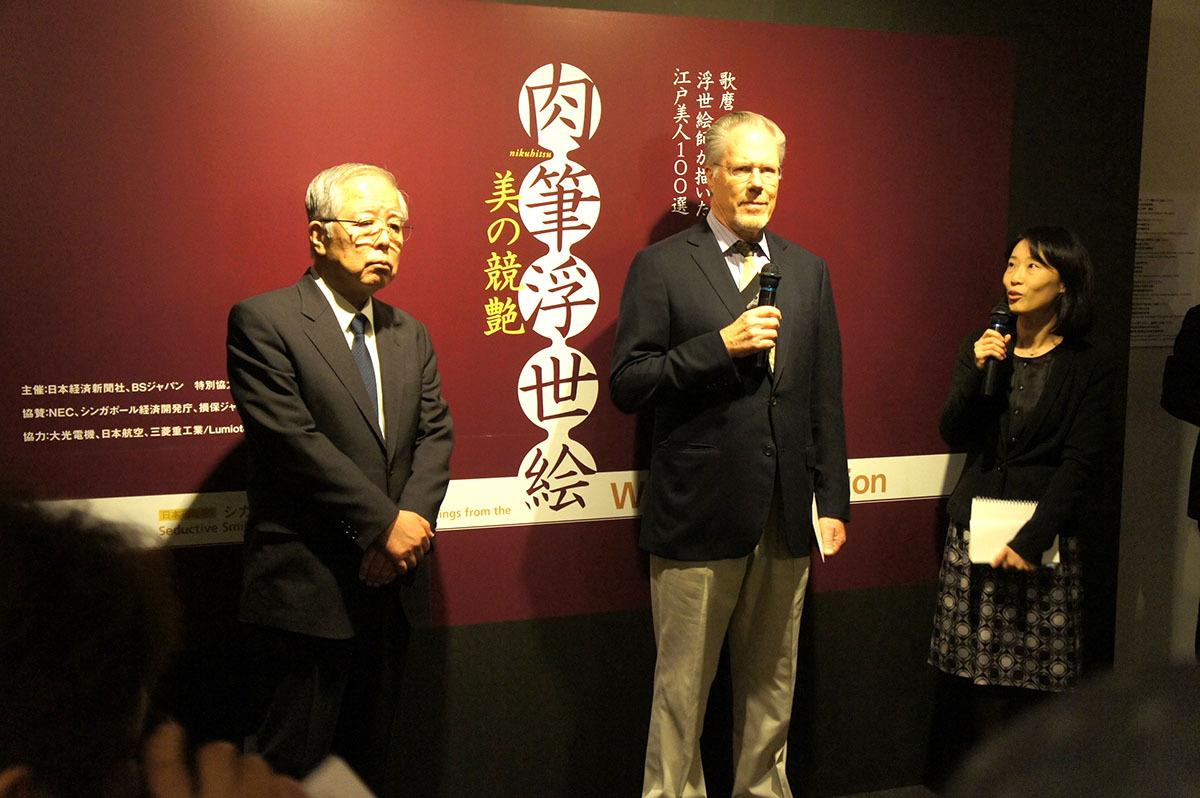 ロジャー・ウェストン氏(中央)、永田生慈氏(左)