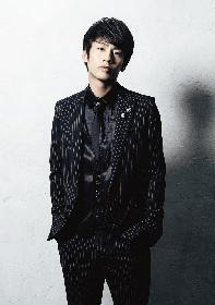 KAT-TUN中丸雄一、セルフプロデュースで行う『中丸君の楽しい時間4』の上演が決定