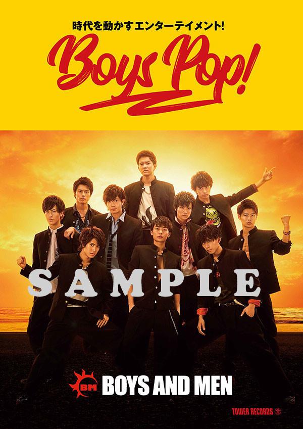 「BOYS POP!」×BOYS AND MENコラボポスターイメージ。