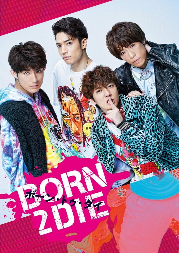 舞台『BORN 2 DIE』