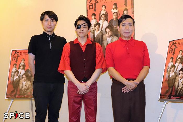 (左から)中屋敷法仁、五関晃一、梶原善