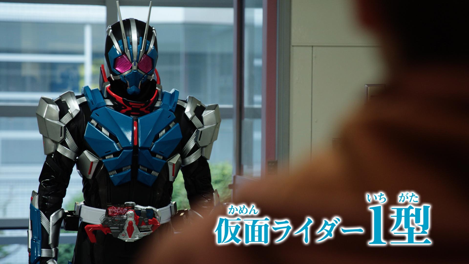 「ゼロワン&ジオウ」製作委員会 (C)石森プロ・テレビ朝日・ADK EM・東映