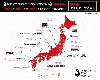 Rhythmic Toy Worldの全国ツアーゲスト第2弾はShout it Out、ircleら9組