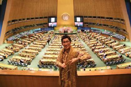 ピコ太郎 国連本部で各国首脳を前に「PPAP」新バージョン「SDGs」をパフォーマンス