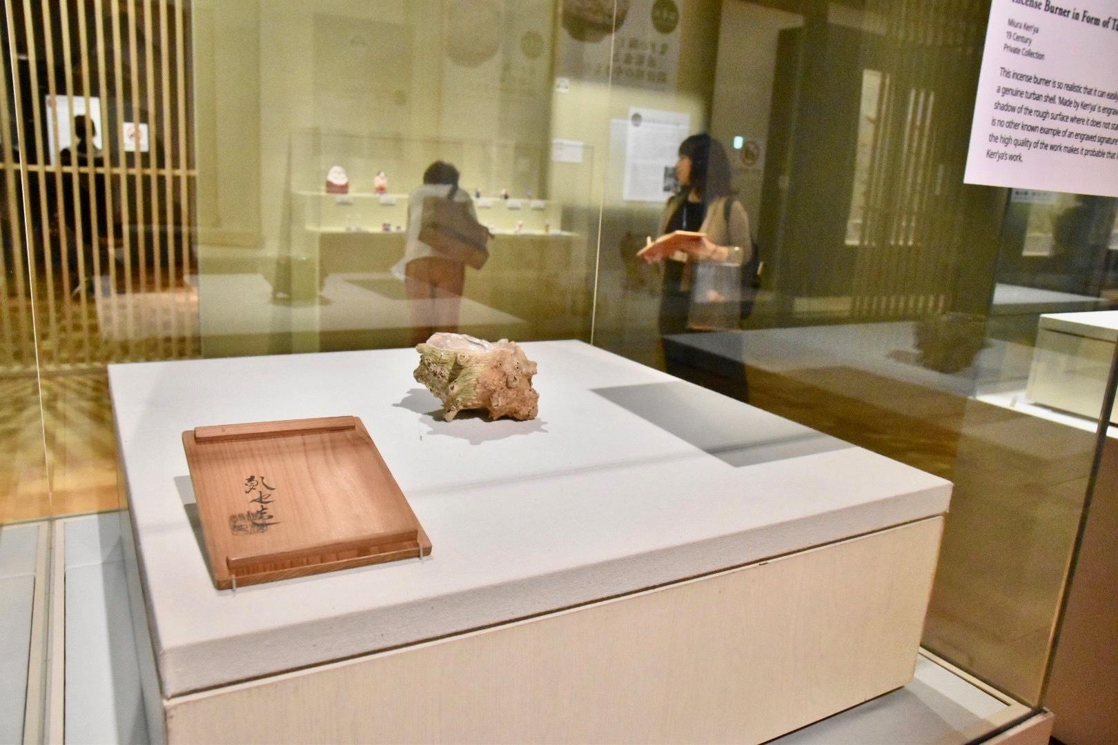 栄螺形香炉(三浦乾也/作) 明治時代 19世紀 個人蔵