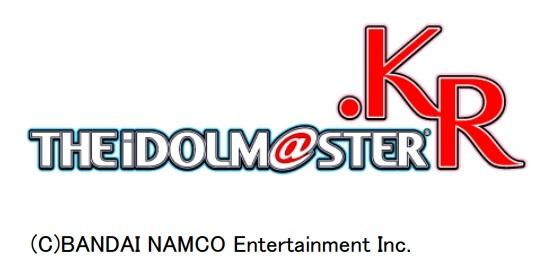 「THE IDOLM@STER.KR(仮称)」ロゴ画像