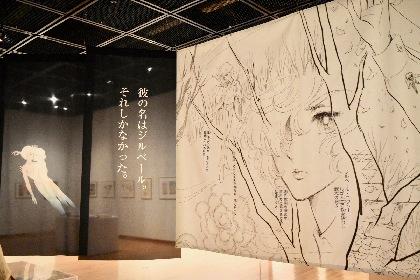 『竹宮惠子 カレイドスコープ 50th Anniversary』展レポート 約150点の作品から、画業50年の歩みをたどる