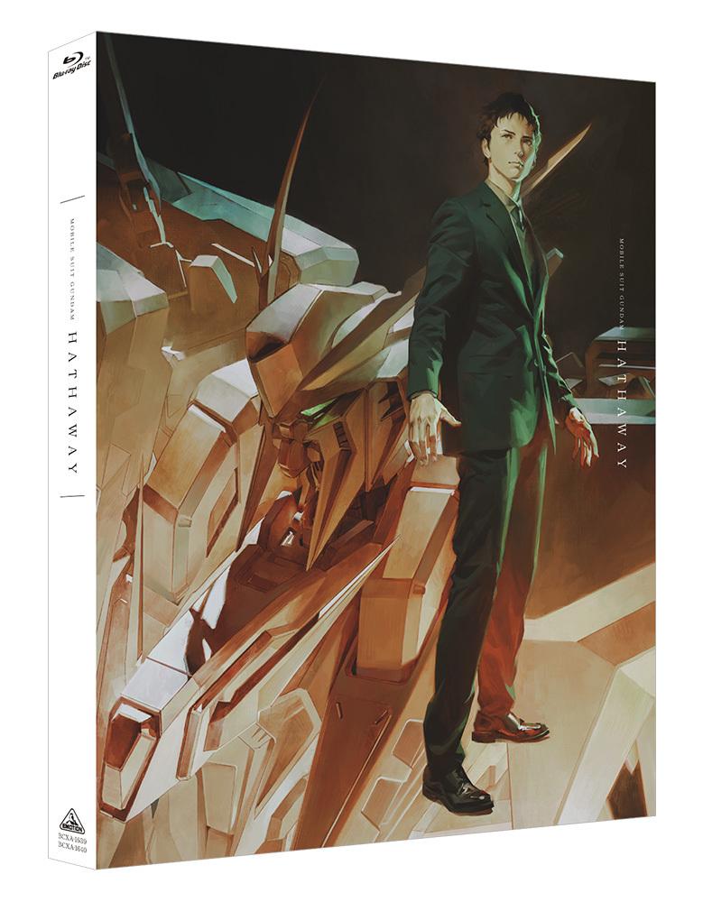 『機動戦士ガンダム 閃光のハサウェイ』DVD・Blu-ray (C)創通・サンライズ