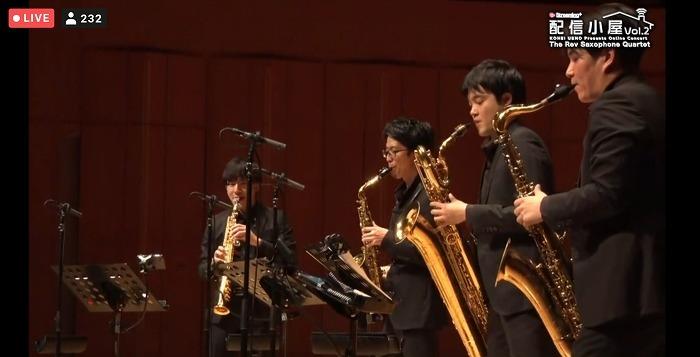 『配信小屋 Vol2』The Rev Saxophone Quartet(Streaming+より提供)
