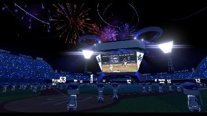 アバターでプロ野球をVR観戦!? 「バーチャルハマスタ」が8/11に無料トライアル