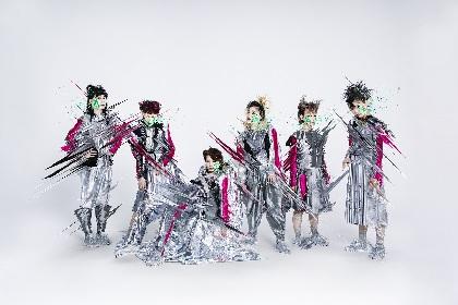 BiSH メジャー3.5thアルバム『LETTERS』リード曲「LETTERS」先行配信開始、MVの一部を使用した試聴動画公開