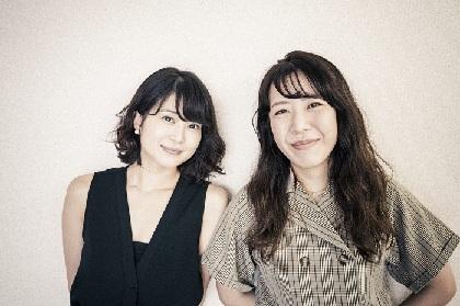 □字ック『掬う』主演の佐津川愛美&作・演出の山田佳奈にインタビュー