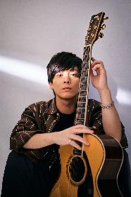 優里、自身初のセルフカバー曲「シャッター」をデジタルリリース セルフカバーエピソードを公開