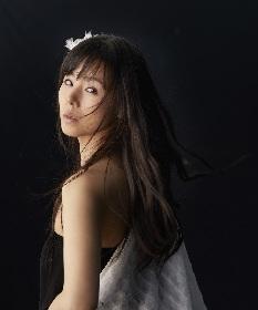 小西真奈美 メジャー1stアルバム『Here We Go』詳細発表、「新参者ですが、どうぞよろしくお願いします」