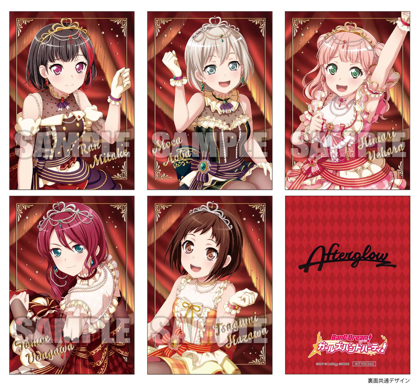 オリジナルキャラクターカード1枚(全5種)