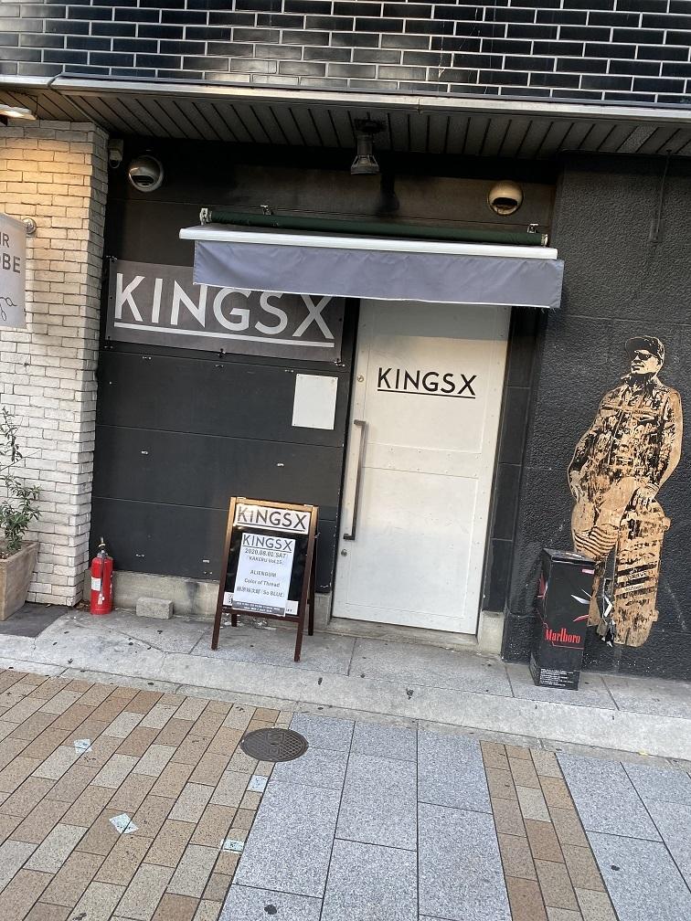 「ハコつなぎ」vol.7 神戸KINGSX / KINGSX BASE(兵庫)