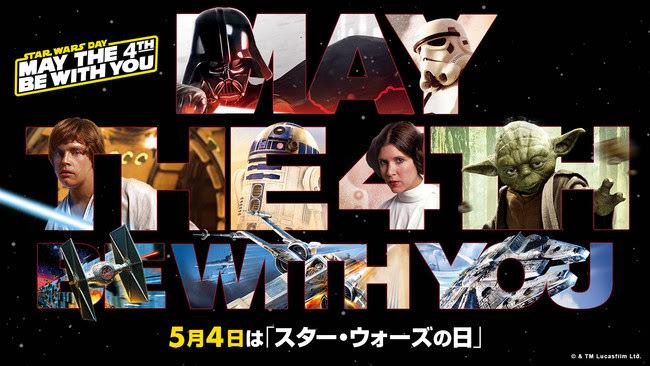 (C)&TM Lucasfilm Ltd.