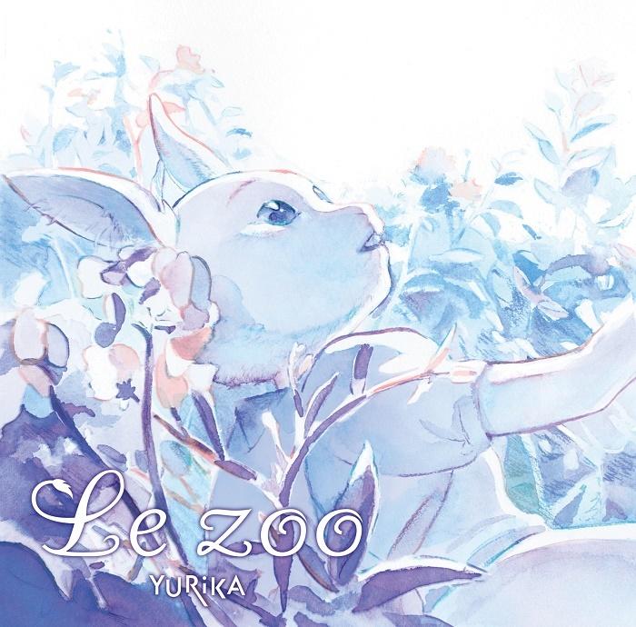 YURiKA「Le zoo」<アニメ盤>