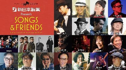 小坂忠『ほうろう』再現ライブに細野晴臣、Asiah、BEGIN、吉田美奈子ら追加出演者