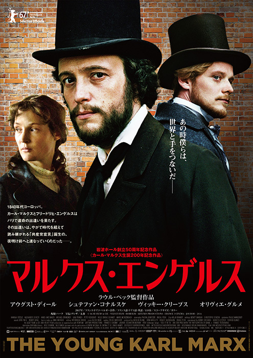 ©AGAT FILMS & CIE - VELVET FILM - ROHFILM - ARTEMIS PRODUCTIONS - FRANCE 3 CINEMA – JOUROR – 2016