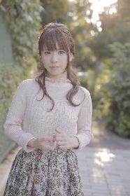 藤田麻衣子の新曲が『イケメン戦国◆時をかける恋』一周年記念テーマソングに
