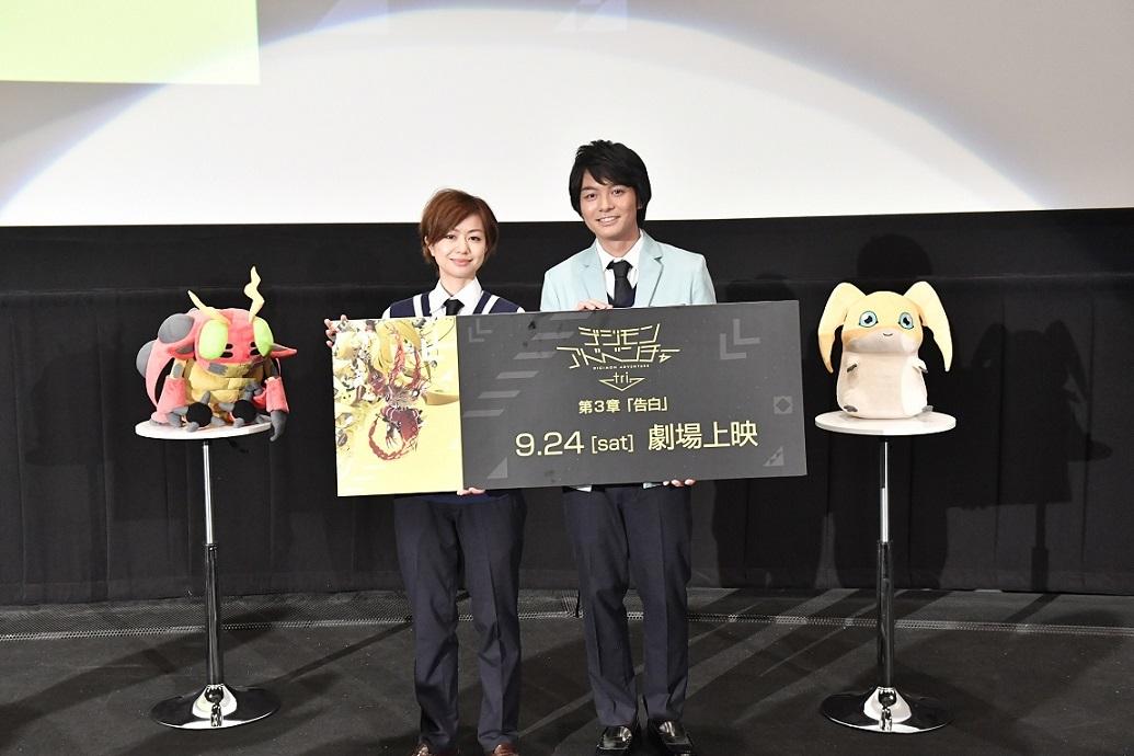 (C)本郷あきよし・東映アニメーション