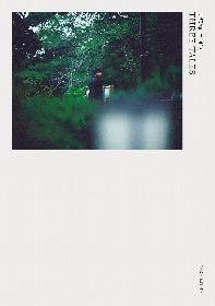 林遣都が読者を3つのストーリーへ誘い込む 『林遣都 作品集 THREE TALES』の表紙&特典ポストカードが解禁