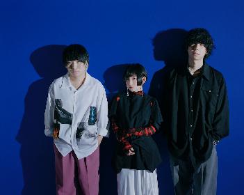 Hakubi、メジャーデビューアルバム『era』全容発表&全曲ダイジェスト映像を公開