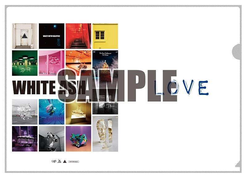 WHITE ASH 特典クリアファイル