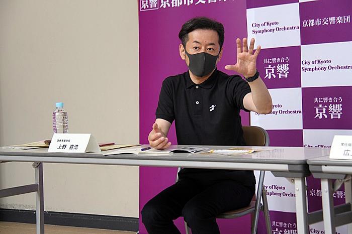 市民が京響の音楽と触れ合う場を沢山作って行きたい! (C)H.isojima