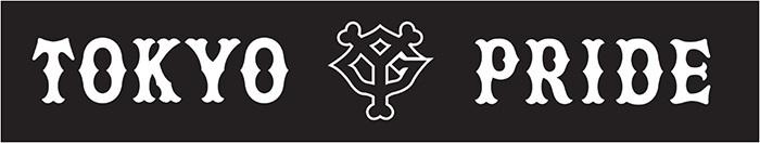 特製応援タオルの5月分のデザイン