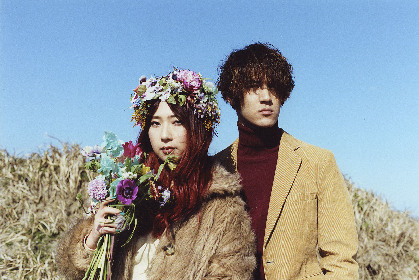 GLIM SPANKY、4thアルバムを11月にリリース決定 初回盤には日本武道館ライブDVDも付属