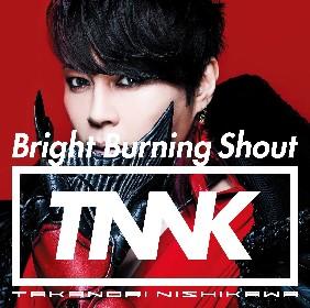 西川貴教、1stシングル「Bright Burning Shout」のジャケット写真と詳細を発表