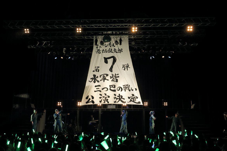第七弾公演を発表したミュージカル「忍たま乱太郎」