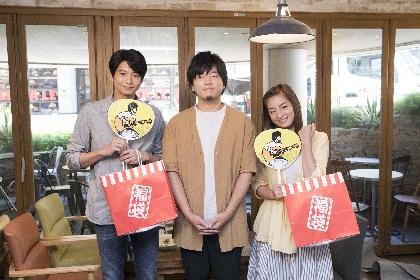 """尾野真千子""""これは運命""""向井理と念願の恋人役で、福耳「Swing Swing Sing」MVに出演"""