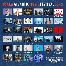 『OSAKA GIGANTIC MUSIC FESTIVAL 20>21』第2弾出演アーティストにDISH//、フォーリミ、ユニゾン、緑黄色社会ら14組