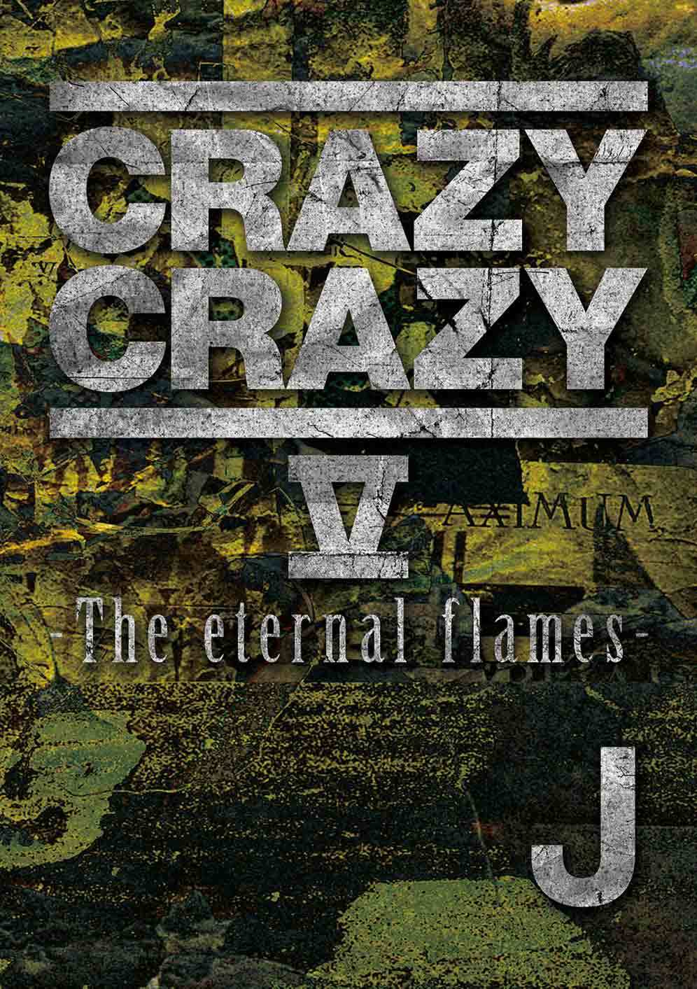 J『CRAZY CRAZY V -The eternal flames-』DVD