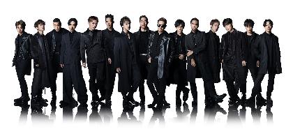 EXILE、三代目ら出演、LDH初のカウントダウンライブが映像化、ジャケット写真&ティザー映像解禁